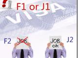 F1 or J1 visa?